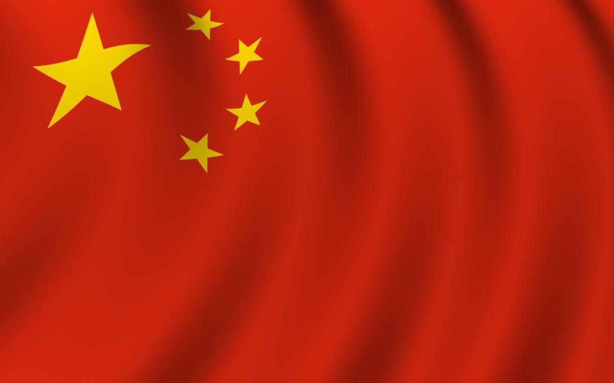 הפלישה הסינית אליה וקוץבה